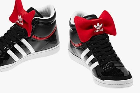 San Valentín: zapatillas Adidas Top Ten High Sleek
