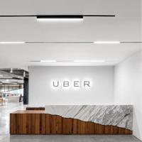 La oficinas de Uber en San Francisco son sin duda las más elegantes