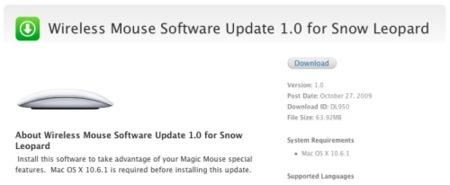 Actualización de software para el Magic Mouse ya disponible