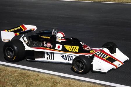 Kunimitsu Takahashi F1 1977