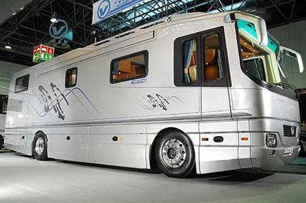 Caravana para ricos