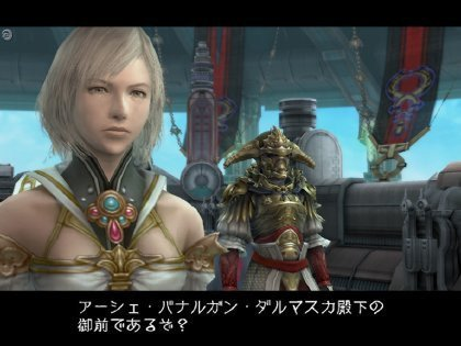 Final Fantasy XII, nuevas imágenes