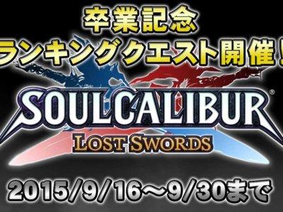 Otro free-to-play que sale caro, Soul Calibur: Lost Swords echará el cierre muy pronto