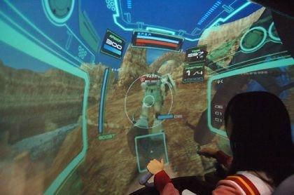 Gundam Arcade