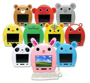 Frienzoo, un ordenador amigo para los niños