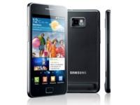 El Samsung Galaxy S2 por fin tendrá ICS (actualizado)