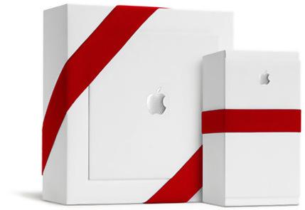 El envoltorio de regalo del iPod