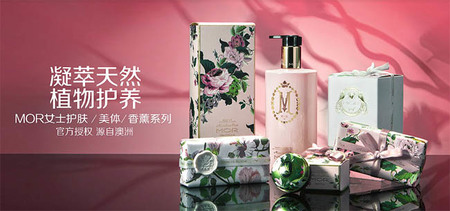Webs de compras de lujo en China