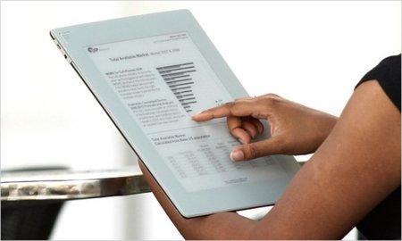 ¿Lanzará Amazon el tablet que todos esperan de él?