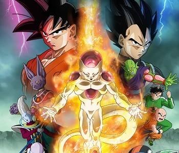 'Dragon Ball Z: La resurrección de Freezer', primer tráiler y cartel