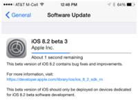 Una tercera beta de iOS 8.2 se pone a disposición de los desarrolladores