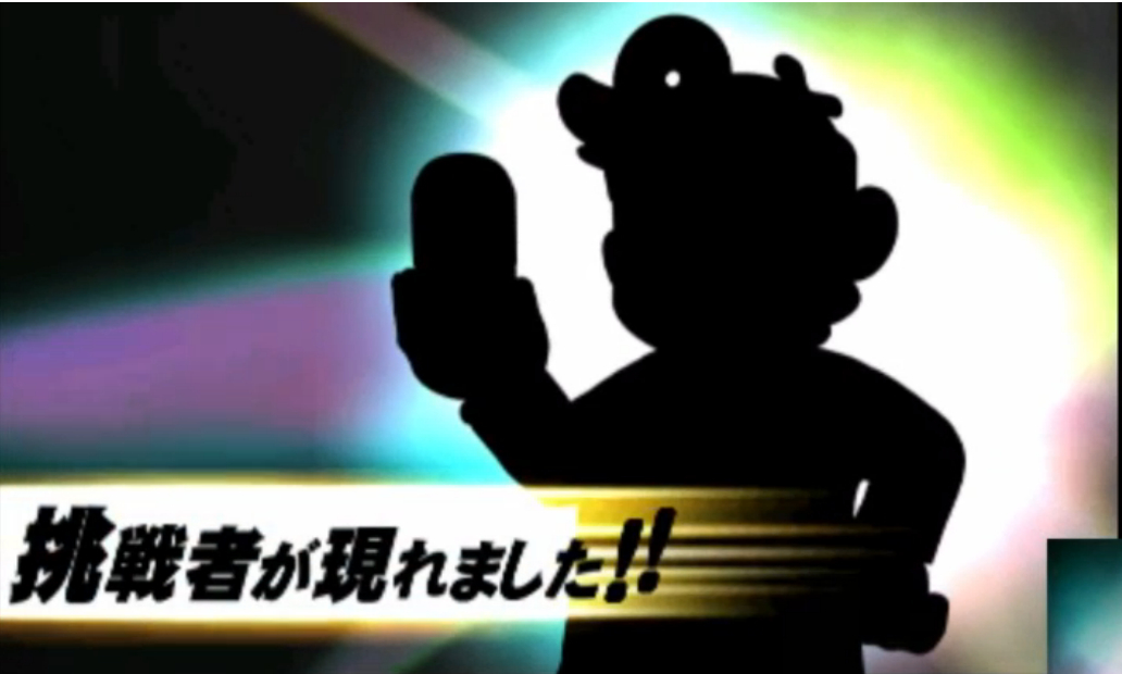 Foto de Super Smash Bros (1/13)