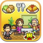 Icono de la app
