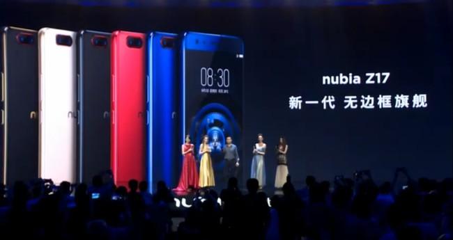 Nubia Z17 5