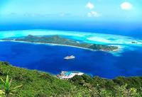 Viajes exóticos: paradisiaca Bora Bora