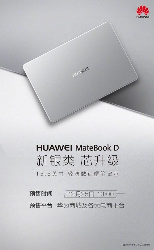 Huawei Matebook D 2018 1