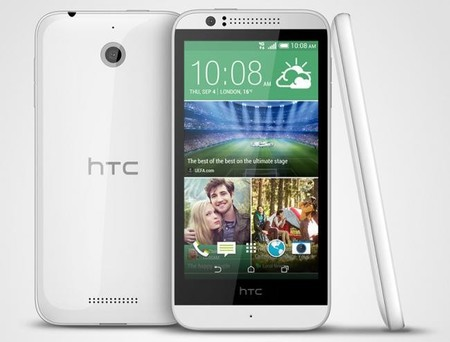 HTC Desire 510, precio y disponibilidad con Telcel