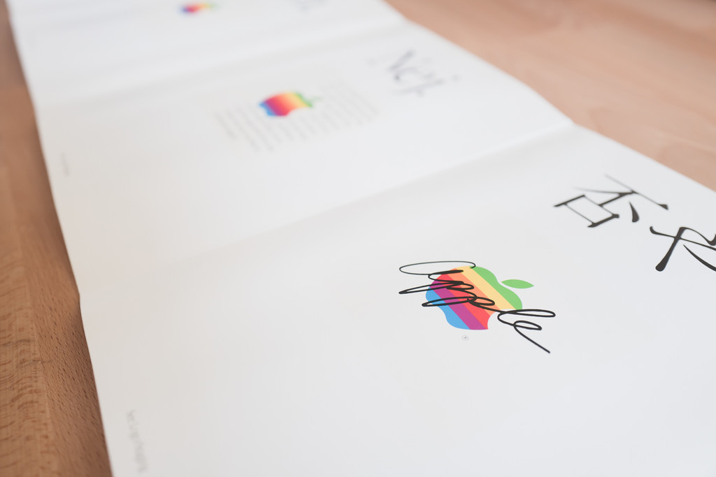 El manual de identidad de Apple en 1987, unas guías de estilo que mantienen su esencia tres décadas después