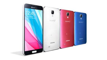 Samsung Galaxy J, el híbrido entre Galaxy S4 y Galaxy Note 3