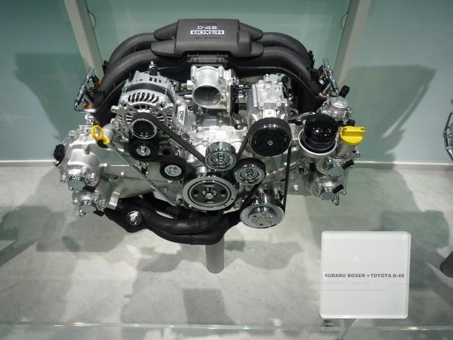 Motor Subaru Boxer FA20 atmosférico