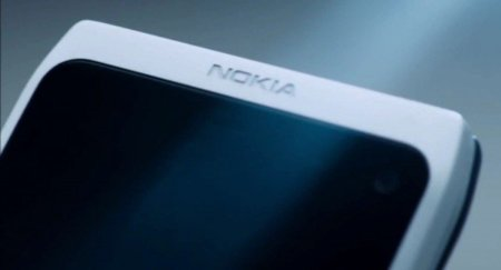 Nokia N9 podría presentarse en el Nokia Connection 2011