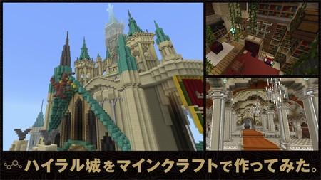 Así de alucinante luce el castillo de Hyrule de The Legend of Zelda: Breath of the Wild con esta recreación en Minecraft