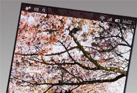 AUO prepara sus paneles 1440p para smartphones