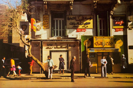 Harry Callahan El Cairo 1973