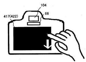 Canon quiere ponerle pantalla táctil a sus réflex