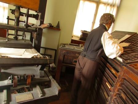 Imprenta Museo Escritores Edimburgo