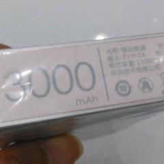 Foto 3 de 4 de la galería huawei-power-bank-13-000 en Xataka Android