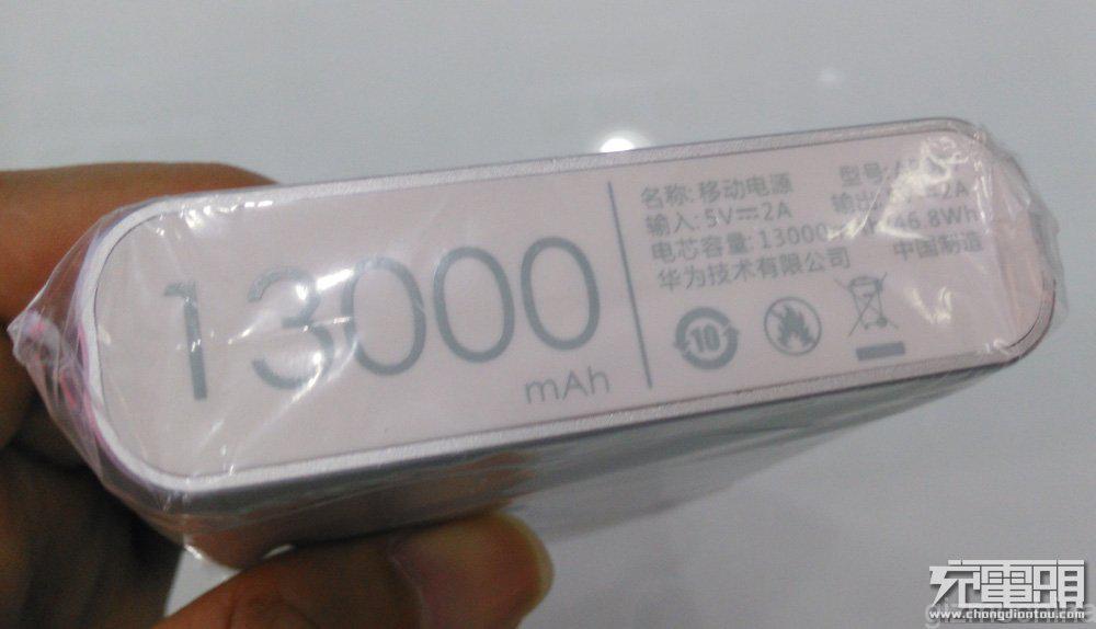 Foto de Huawei Power Bank 13.000 (3/4)