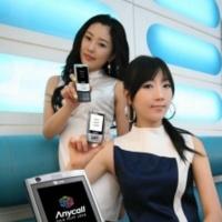 Samsung M470 con conectividad HSUPA