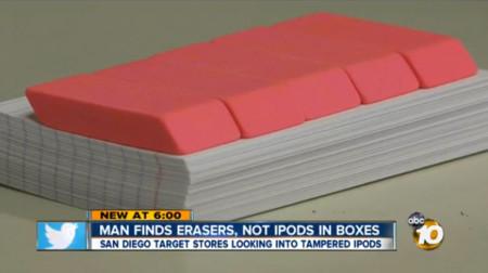 Comprar un iPod Classic y encontrarte la caja llena de hojas y gomas de borrar