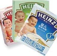 Arroz transgénico ilegal en las papillas Heinz