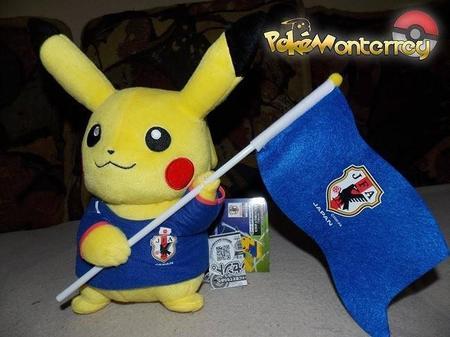 Pikachu JFA Soccer