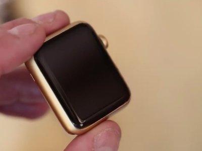 """Los remates de la keynote serían un Apple Watch Sport dorado y un nuevo teclado """"para iPad"""""""