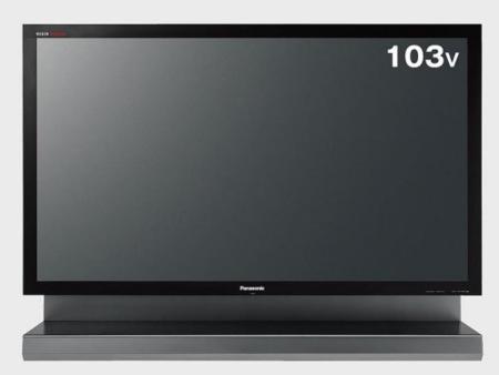 Nuevos LCD y Plasma de Panasonic