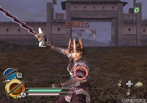 Foto de Samurai Warriors: Katana (5/12)