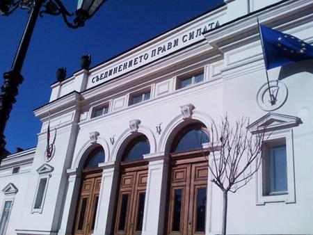 Parlamento de Bulgaria