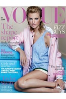 Vogue USA: Taylor Swift