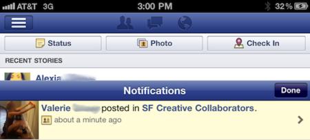 """Facebook también actualiza y unifica su aplicación para móviles con """"Project Spartan"""""""