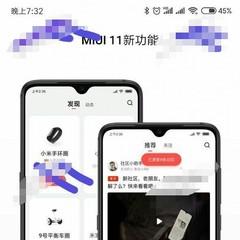 Foto 3 de 11 de la galería imagenes-de-miui-11-xda en Xataka Android