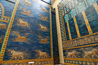 Babilonia reabierta al público