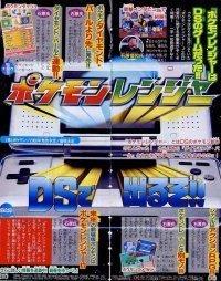 Más juegos de Pokemon para NDS y GBA