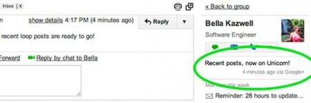 Gmail comienza a integrar Google+ en su barra lateral