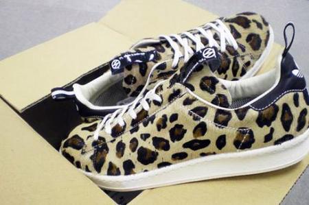 La horterada hecha zapatilla: Adidas x Kazuki