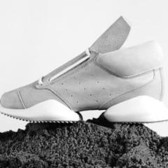 Foto 3 de 5 de la galería adidas-by-rick-owens en Trendencias Hombre