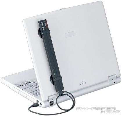 Accesorio para ampliar la señal WiFi