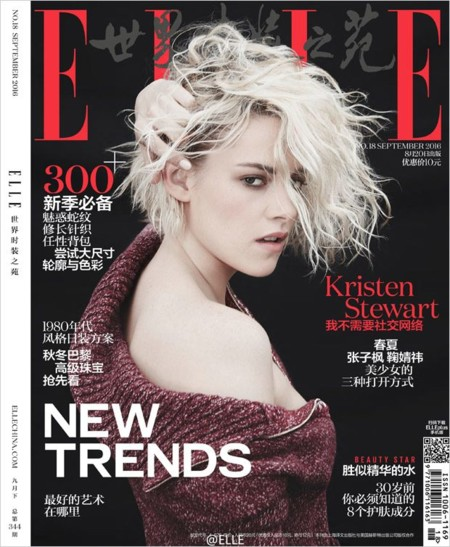 ELLE China: KristenStewart